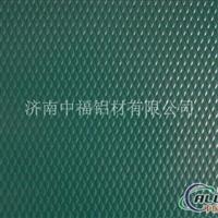 上海菱形花紋鋁板價格,鋁板廠家