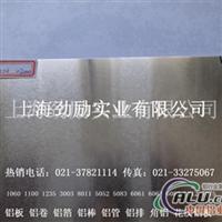 3003铝板 产品批发