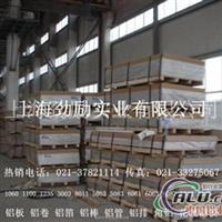 1100铝板 厂家批发