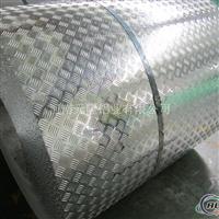 方格状铝卷