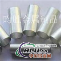 鋁棒LY12批發價格廠家直銷鋁板2A12