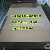 6063T6铝合金板,优惠价