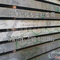 7075-T651耐磨铝板