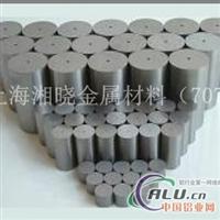 5a06铝棒(―5A06铝棒质量什么样―)