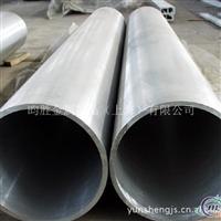 6061铝管厂家6061铝板成分