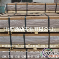 3003铝板 产品资料
