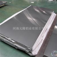 高纯铝合金板