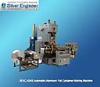 Aluminum foil container production line SEAC-45AS