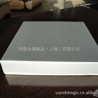 1060H18鋁板廠家  價格