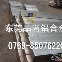 美国ALcoa优质铝合金板2024