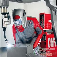 CMT 第二代冷金屬過渡焊機