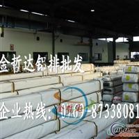 供应2219高硬度铝排