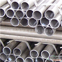 6061铝管批发6061铝棒参数