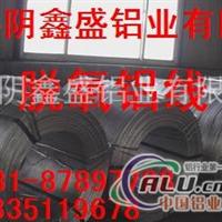 平阴鑫盛钢厂炼钢脱氧铝线