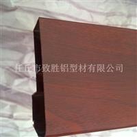 壁柜门型材 木纹型材