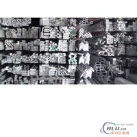 鋁型材:7075價格資訊供應各規格