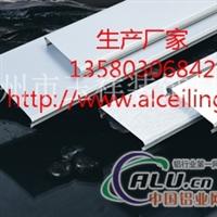 C150条扣铝天花-喷粉铝扣板