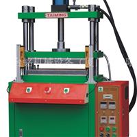 薄膜按鍵熱壓凸包成型機