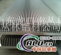 6061  大截面散热器