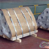 鋁管硬質合金鋁棒硬質無縫鋁管