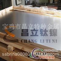 镍及镍合金板材N4,N6