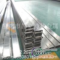 鋁型材行業用鎳及鎳合金板材