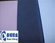 彩色铝板 氟碳喷涂铝板 彩涂铝卷
