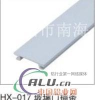 高隔间铝材 高隔墙铝材 高隔断铝材 办公隔断 玻璃隔断