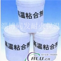 高温粘结剂-耐高温粘结剂-粘结剂