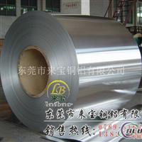 A5052焊接铝板