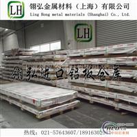 1100铝材供应 1100铝棒价格