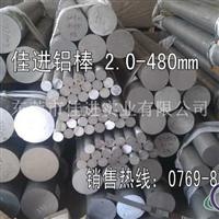 7075美国铝棒 镁铝7075圆棒