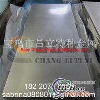铝型材表面阳极氧化用镍板