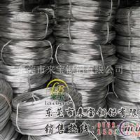 A5052抗腐蚀性铝板