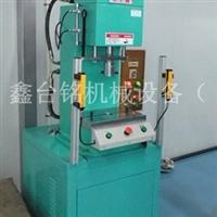 台式油压机_小型台式油压机