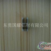 框架铝型材\机械手铝型材\LY1023