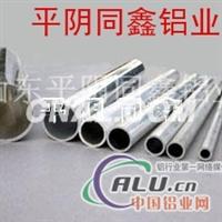 10602A1230033A21铝管