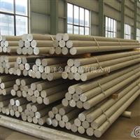 Al99.0铝棒  铝板   铝管