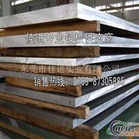 供应大量【7075-T651耐磨铝板 】