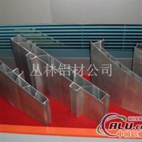 超大截面工业用铝型材