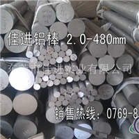 进口7075铝棒 专业7075铝棒