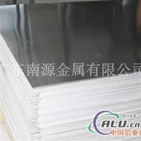 杭州6262超宽铝板.铝单板价格
