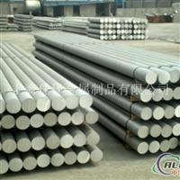 Al99.9铝棒  Al99.9铝管