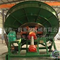 4.2米圆盘造粒机(铝业辅料专用)
