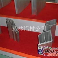 运输设备铝型材