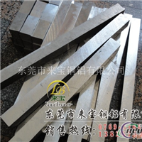 A5052进口镜面铝板