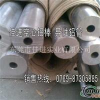 热销=7075铝合金管 7075进口铝管