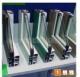 供应建筑铝型材产品
