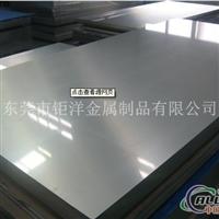 1050中鋁板厚度0.3