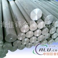 2024铝板 铝棒  铝管